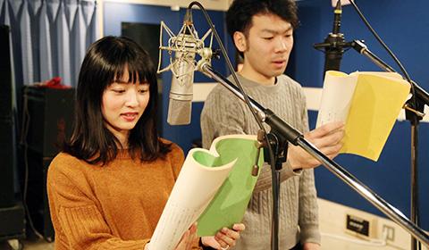 声優・アニソン専門コース